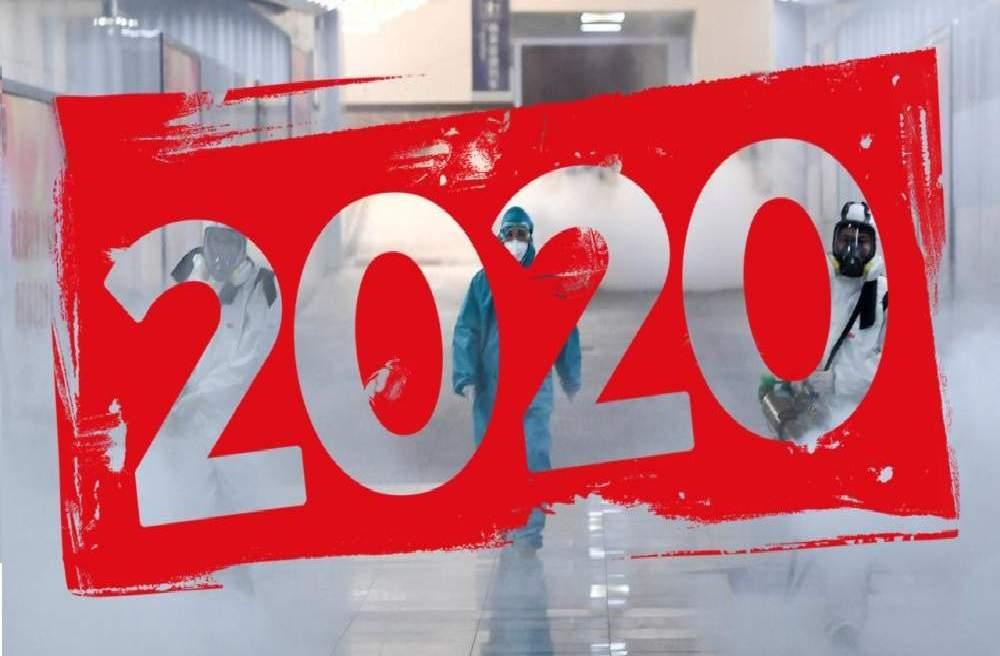 2020 Yıl-dım!